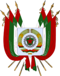 Faeland Seal-of-the-Ministry-of-the-Interior.png